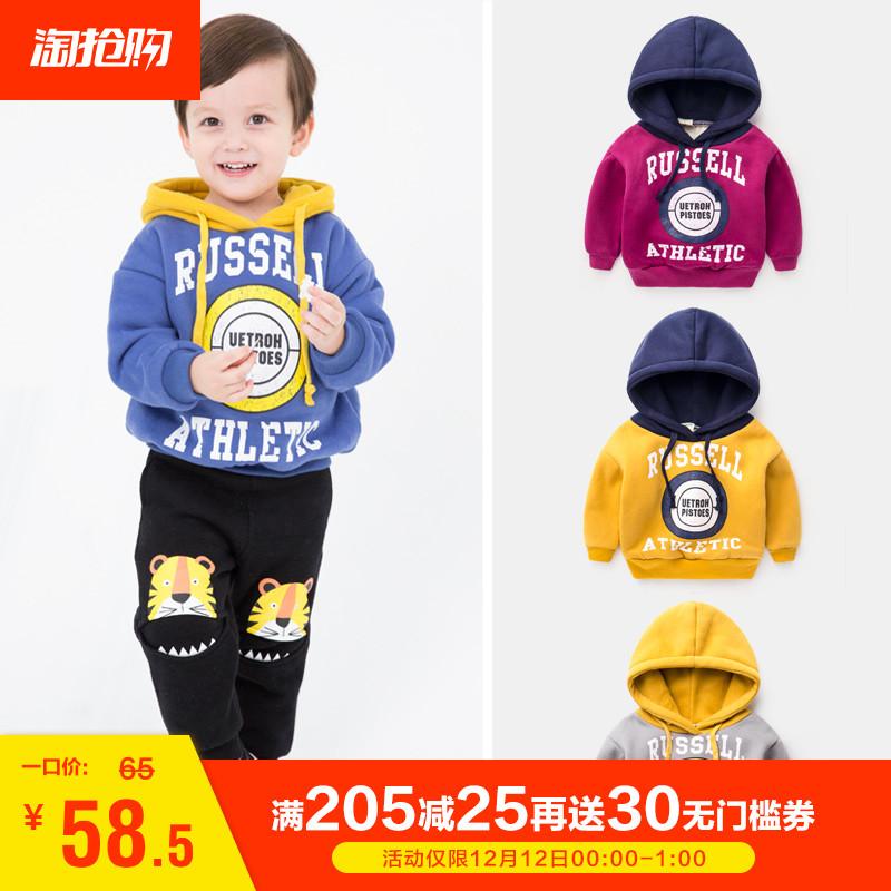 儿童加绒加厚卫衣婴儿3女童保暖上衣2岁小童装4宝宝冬装5男童外套