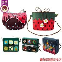 ส่งฟรีกระเป๋ากระเป๋าสะพายกระเป๋าตัดผ้าไม่ทอผลิตศูนย์หัตถกรรมผ้า DIY สร้างสรรค์ชุด