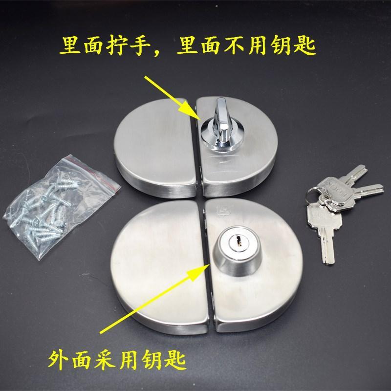 - lås dörren dörr låst med en ram av rostfritt stål dörrar öppna centrallåset glas dörrlås lås