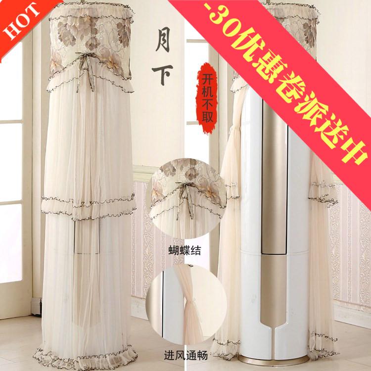 Stoff - Einem zylindrischen vertikale klimaanlage Staub auf das wohnzimmer - Platz nicht 2P3P Kabinett klimaanlage.