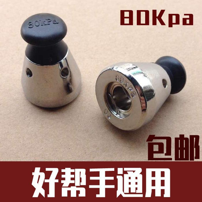 Good general pressure cooker fittings pressure limiting valve pressure relief valve plug valve ball valve gas cap cap.