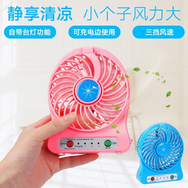 небольшой электрический вентилятор общежитии кровати мини - бассейн с зарядки молчание в руке desktop офис настольных