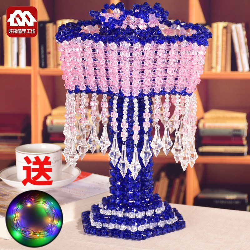 Home Furnishing bedroom ornaments beads hand crafts making beaded weaver DIY European Beads lamp package