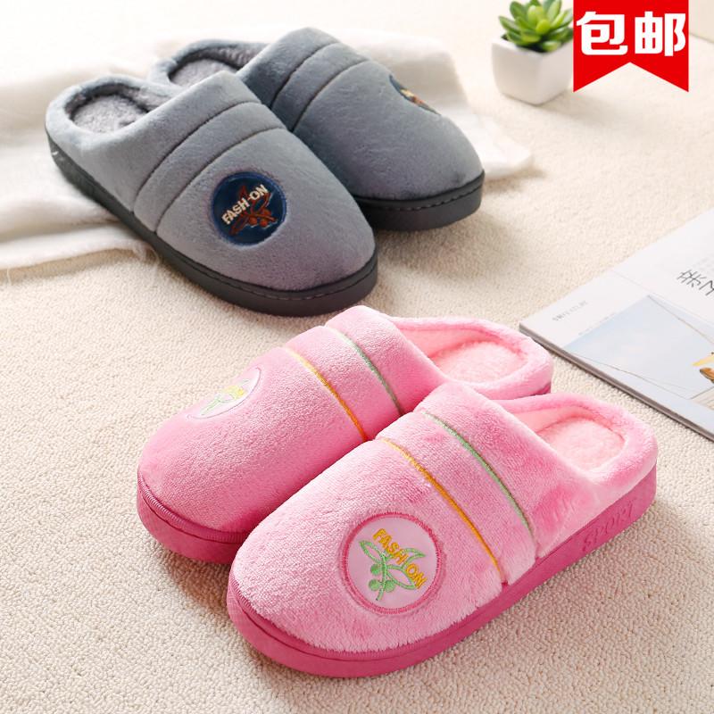 棉拖鞋女男士厚底月子秋鼕季居家居韓版室內毛絨包跟鼕天拖鞋可愛