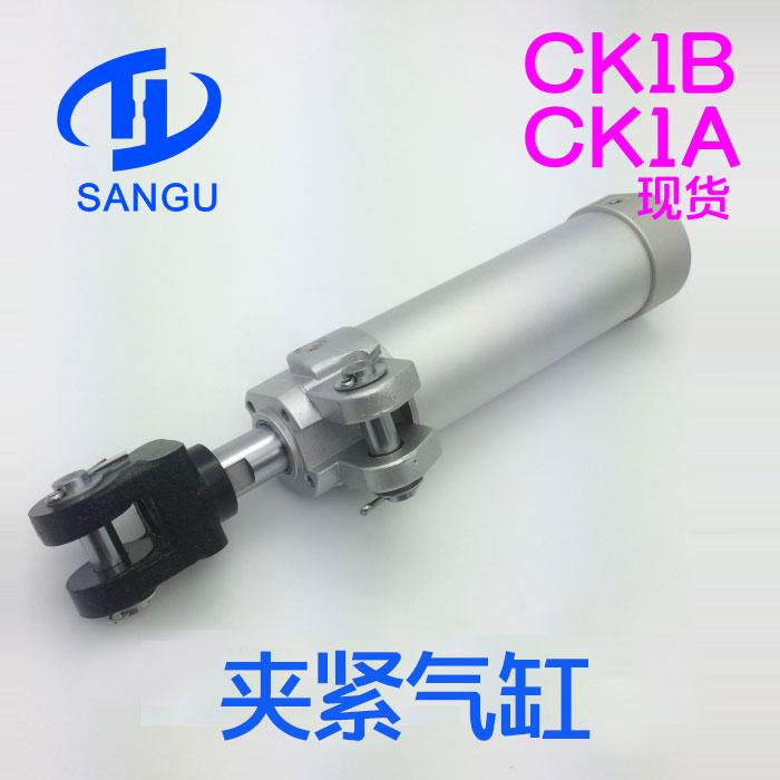 CK1A63CK1B63TN-5075100125150200IAYAYI SMC締付シリンダ
