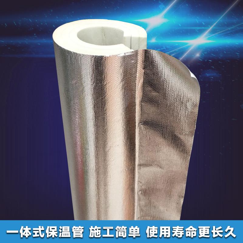 изолационна тръба на слънчев водоподгревател лист кухнята слънцето материал изолация на откриването на изолационни тръби на изолация.