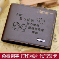 Handmade long wallet, DIY wallet, material package, birthday gift, free lettering, free cutting