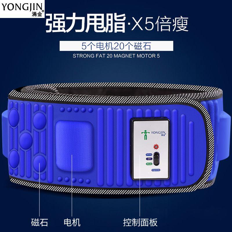痩身ベルト背部55電機赤外線加熱に痩せ腹運動器材マッサージ