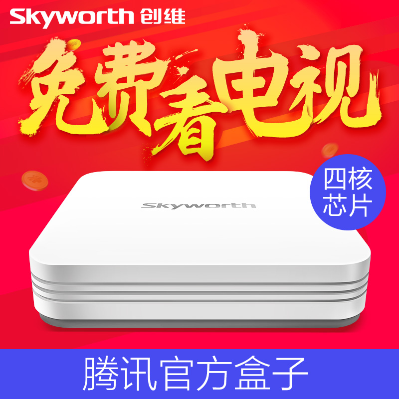 Skyworth/ skyworth t1 tencent hd - tv box intelligenta nätverk digitalbox trådlöst bredband android