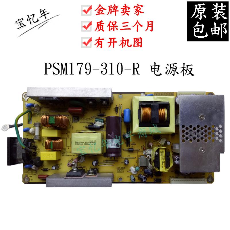 toiteallika nõukogu esialgse VIZIO32 PSM179-310-RREV-A129111600137 lcd - tv