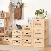 Free combination of solid wood storage cabinets, children's simple book cabinets, lockers, living room, cabinets, landing cabinets