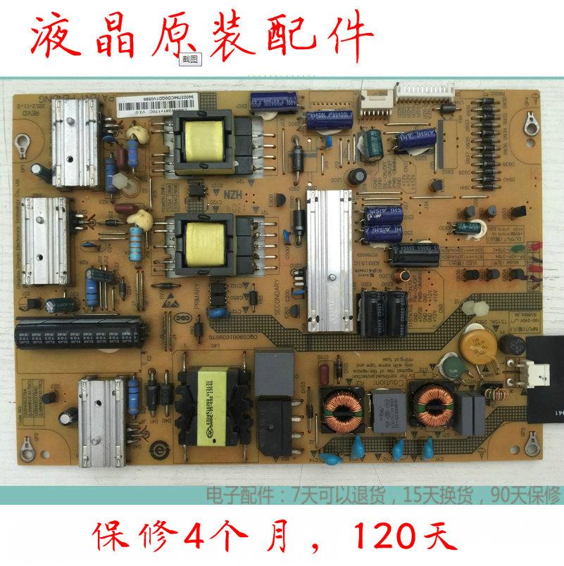 Des télévisions Haier principale d'alimentation LE42A950P écran haute pression une plaque de noyau BBY173
