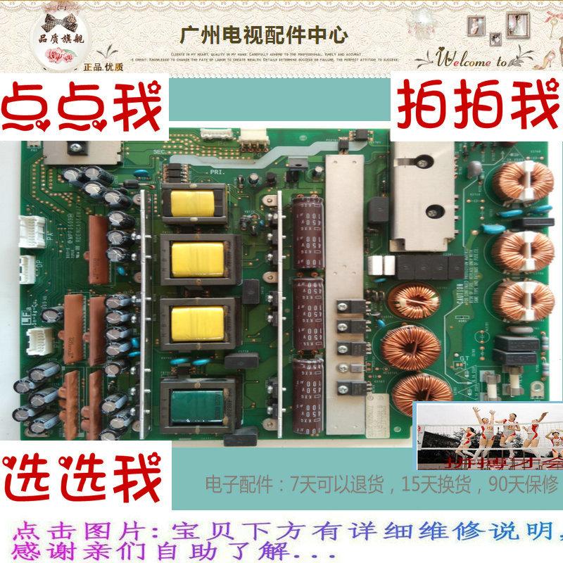 Sharp LCD-32GA432 LCD plat de télévision d'une amplification de puissance haute tension à courant constant LY119 + la plaque de rétroéclairage
