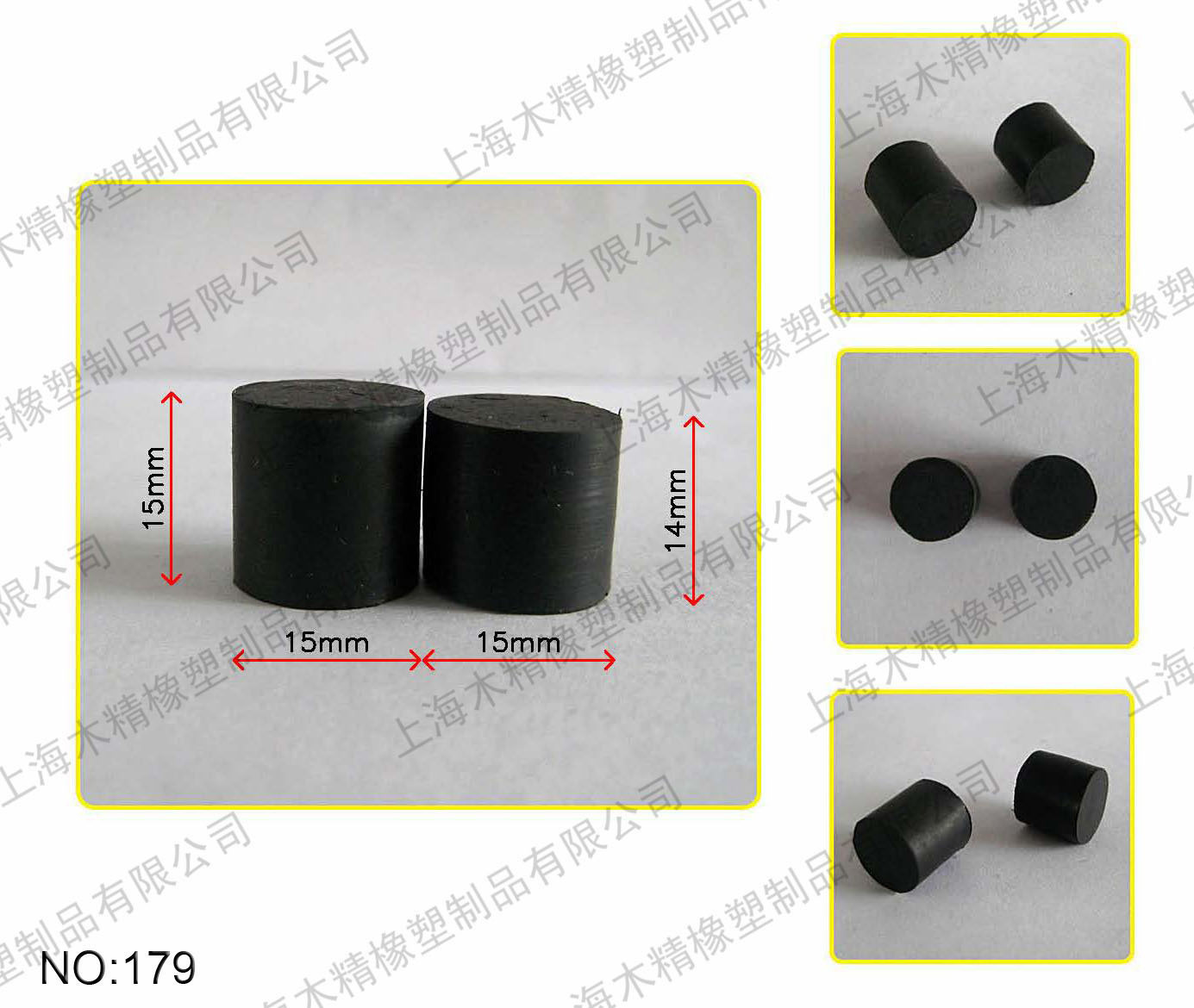 Rubber stopper, rubber stopper, rubber backing diameter 15 15mm high solid rubber cylinder