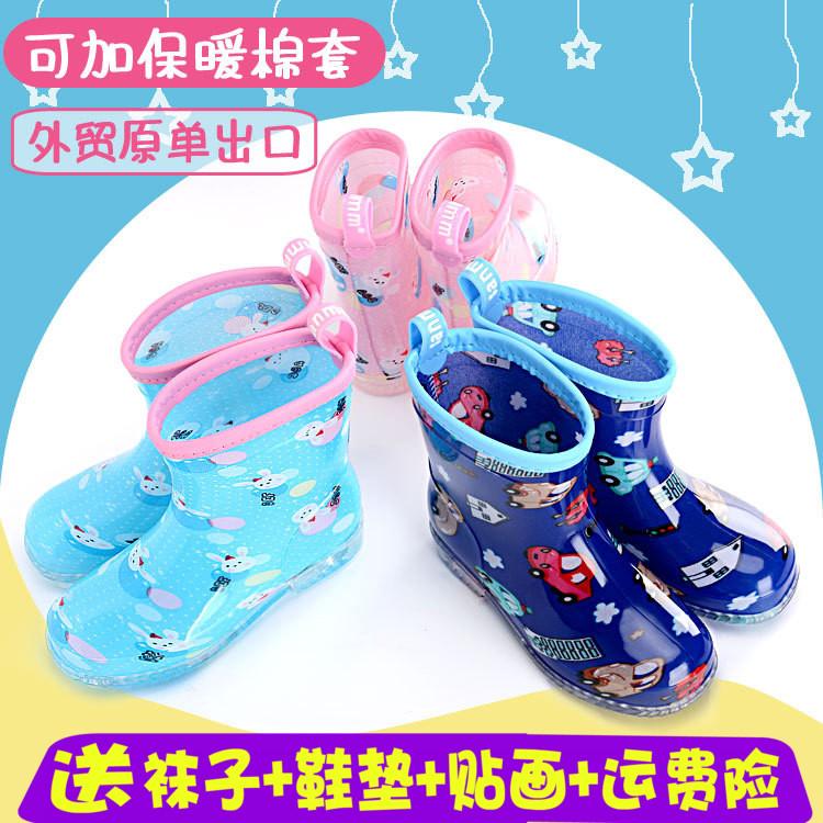 日本儿童雨鞋男童女童