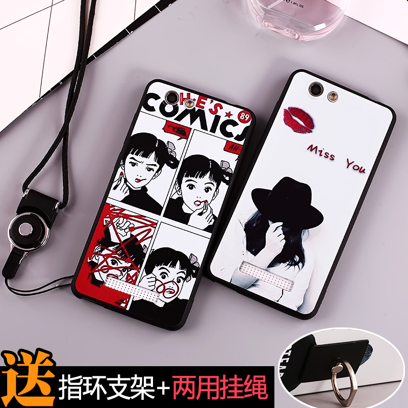 [sea] Jin M5 mobile phone shell M5 protective sleeve silicone anti fall creative painting full lanyard ring wrapping female tide