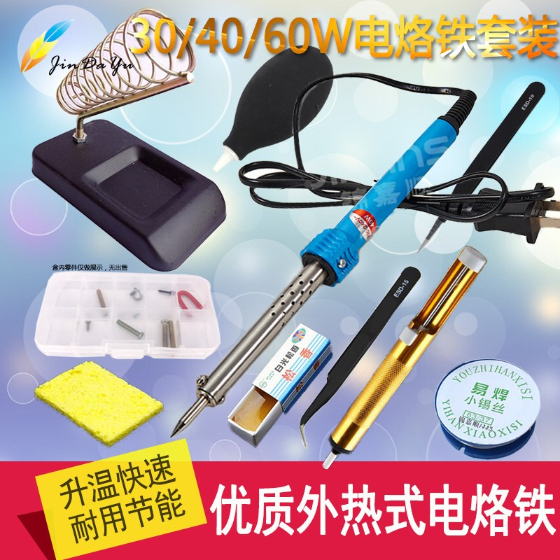 Constant temperature internal heating electric iron welding pen set, household appliances for students repair welding tool post