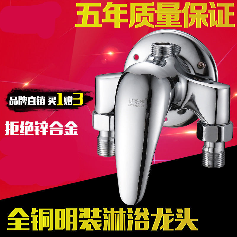 The shower faucet with the triangle of cold and hot water mixing valve and electric switch wall type shower sets