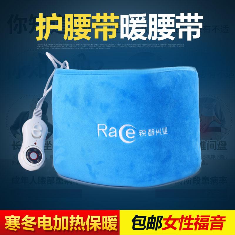锐智電気護ベルト保温暖かい宮さん腰盤椎間板灸加熱暖かいベルト痛い護胃帯