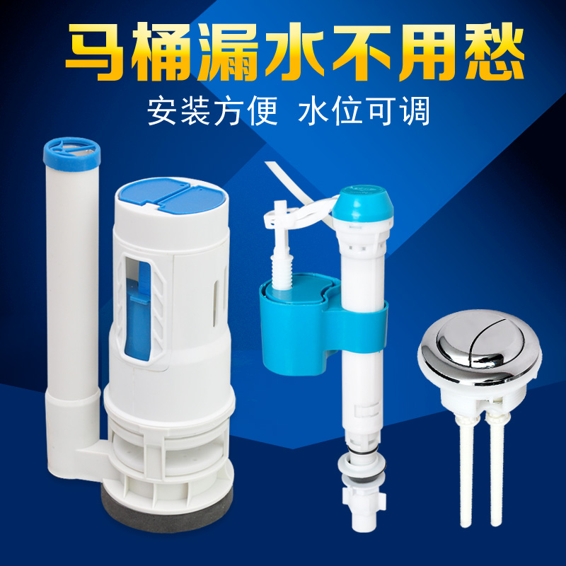 The water supply device of the water outlet valve of the water closet of the on-off valve is pressed with the built-in drain valve of the old toilet fittings