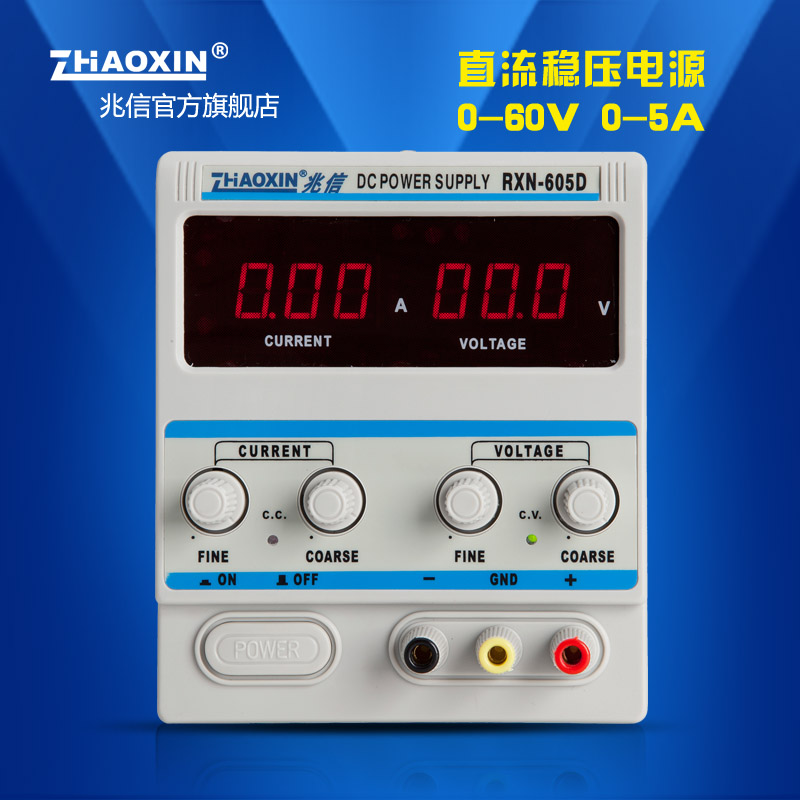 Our brand direct adjustable constant current constant voltage transformer RXN605D60V5A300W power LED lamp test