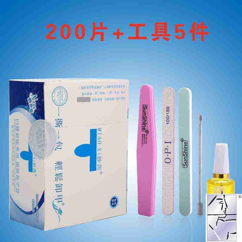 Manicure kit complete pack of 200 at the beginning of the resurrection of the water discharge phototherapy nail gel Manicure special store