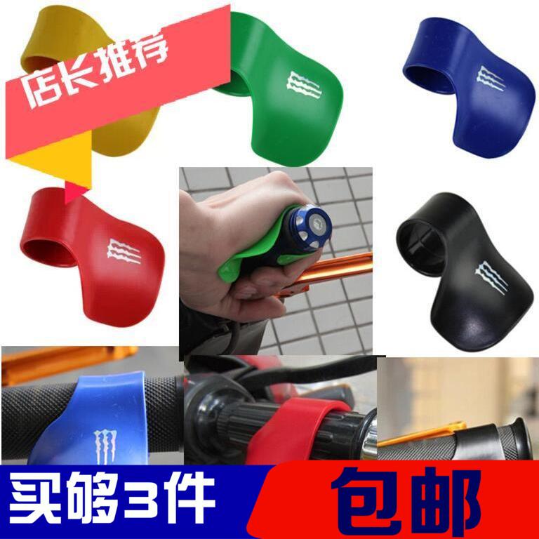 elektriska scooter - magasin om hand rädda booster lim klo - stöd för färg.