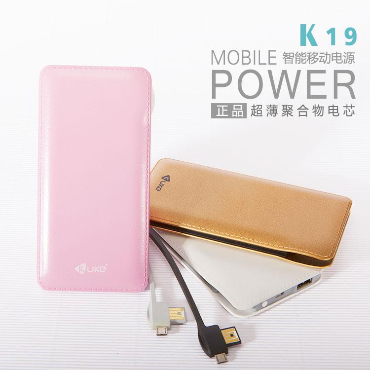 酷客正品K19聚合物移动电源1W毫安大容量苹果安卓线一体 快速传输充电宝移动电源