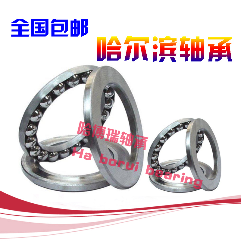 Imported Germany FAG plane thrust ball bearings 51113 51114 51115 51116 51117 51118