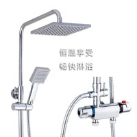 The automatic temperature control switch shower head shower installed solar hot water mixing valve of hot and cold water