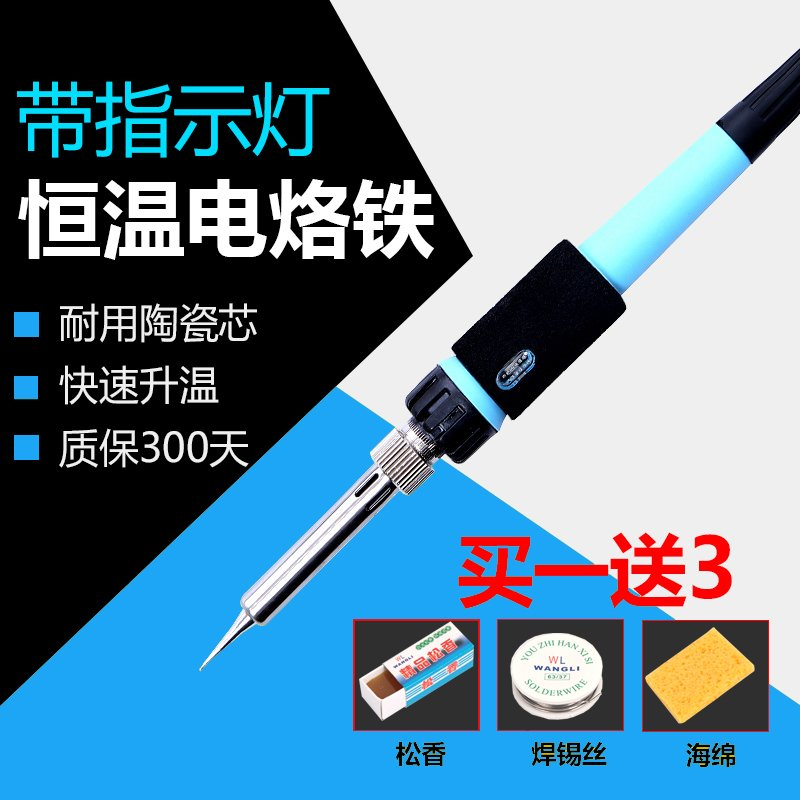 The electric iron tool set ceramic thermostatic household electric welding iron pen inside and outside the hot type electric iron mule 30W-60W