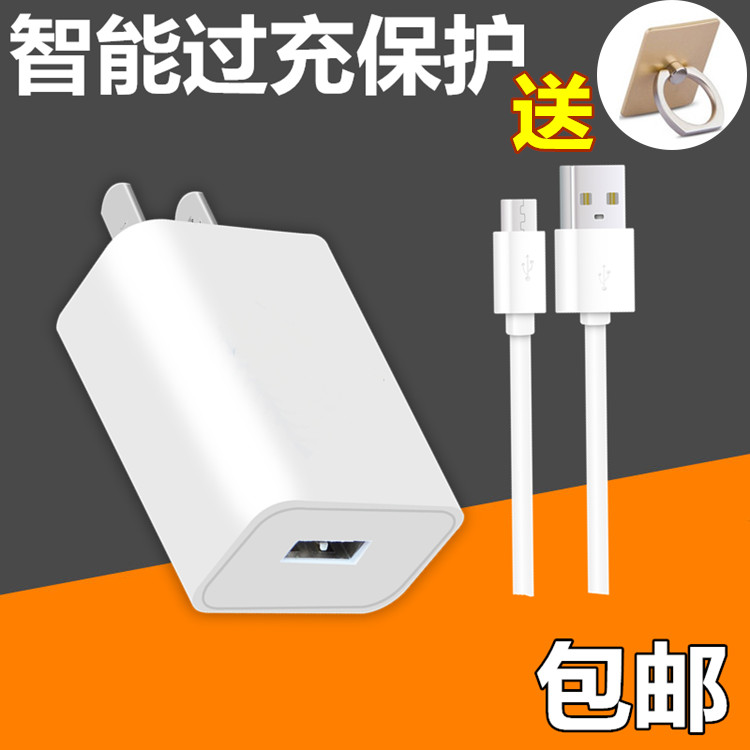 Gionee mobile phone charger GN9010S6M5PlusGN8001 original data fast charge 5V2A head