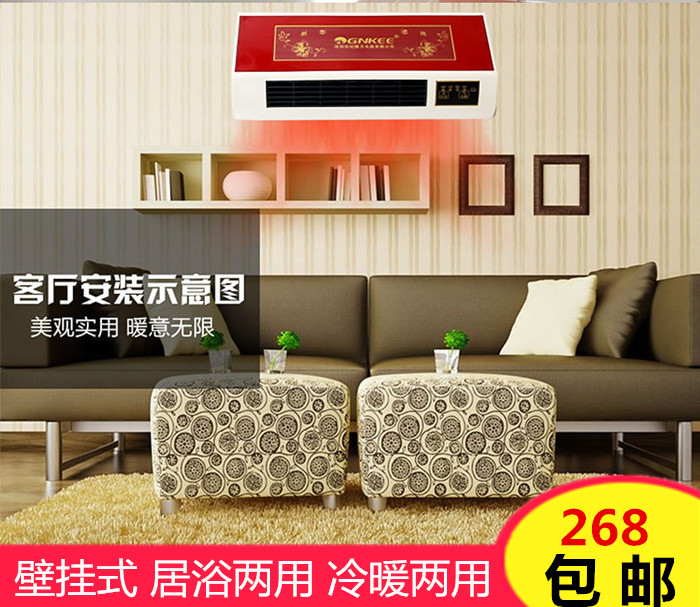 GREE air conditioning fan cold warm dual-purpose household refrigeration cooling fan mute chanlengxing remote mobile timing cooling fan