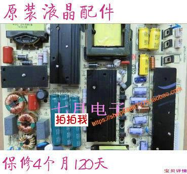 Haier LH55U320055 Zoll tft - LCD - TV - le - backlight - hochspannungs - stromnetz bauteil CG