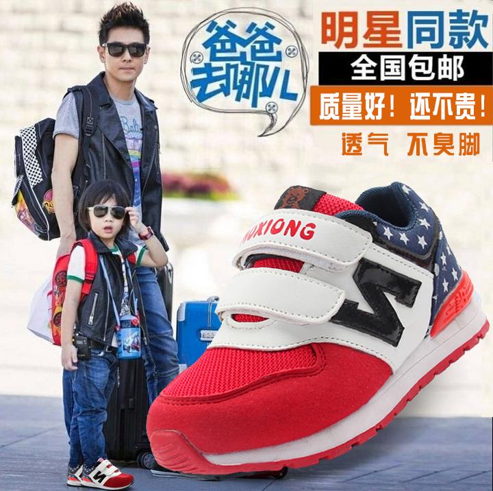 秋冬男童网面运动鞋3儿童旅游鞋4女童小孩透气5男孩波鞋6岁休闲鞋