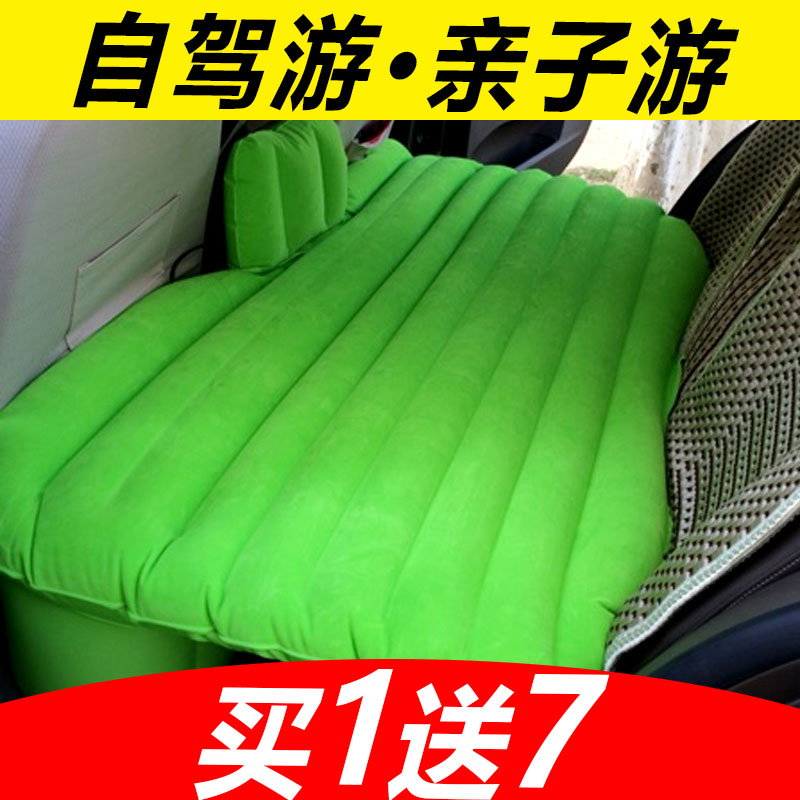 Dongfeng Nissan Kai Chen T70XT90 after the car trunk folding bed inflatable mattress T car travel car