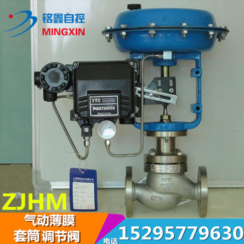 ZJHM fine small high temperature steam cast steel pneumatic film sleeve control valve with valve positioner DN20-600