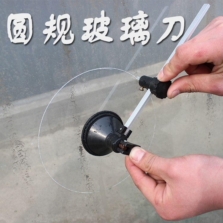 нож барабана вырезать нарисовать круг режущий инструмент в циркуляре толстые стекла нож компасы нож отверстие устройства ручной мальчик колесных автоматически резец