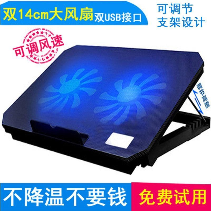 Laptop radiator twelve constellation cooling base material cooling package mail