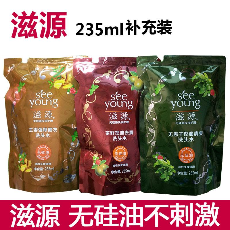 La fuente de aceite de silicona 235ml sin recargas de champú y té de jengibre semillas Sapindus aceite humectante anti - caspa.
