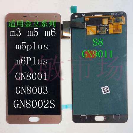 For Jin M6M5pluss6prom3sF303GN800290075.1pro screen assembly