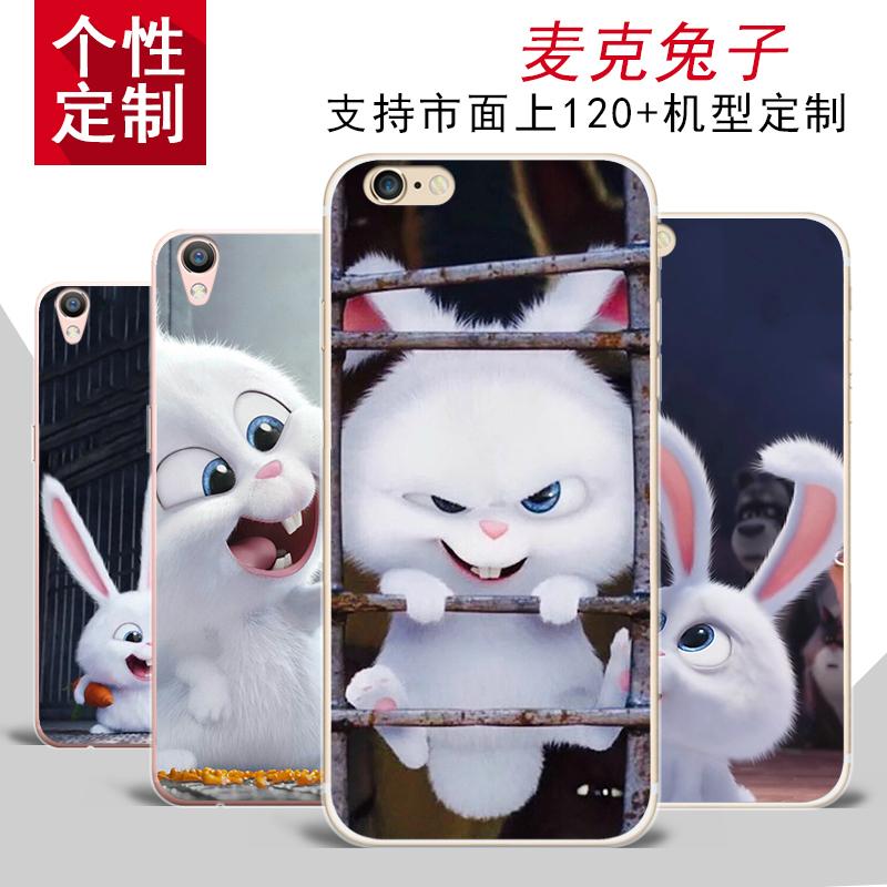Pet big secrets Mike rabbit female beauty figure T8/m6s mobile phone shell M4 Jin s6/s8/s9/m5/m6plus