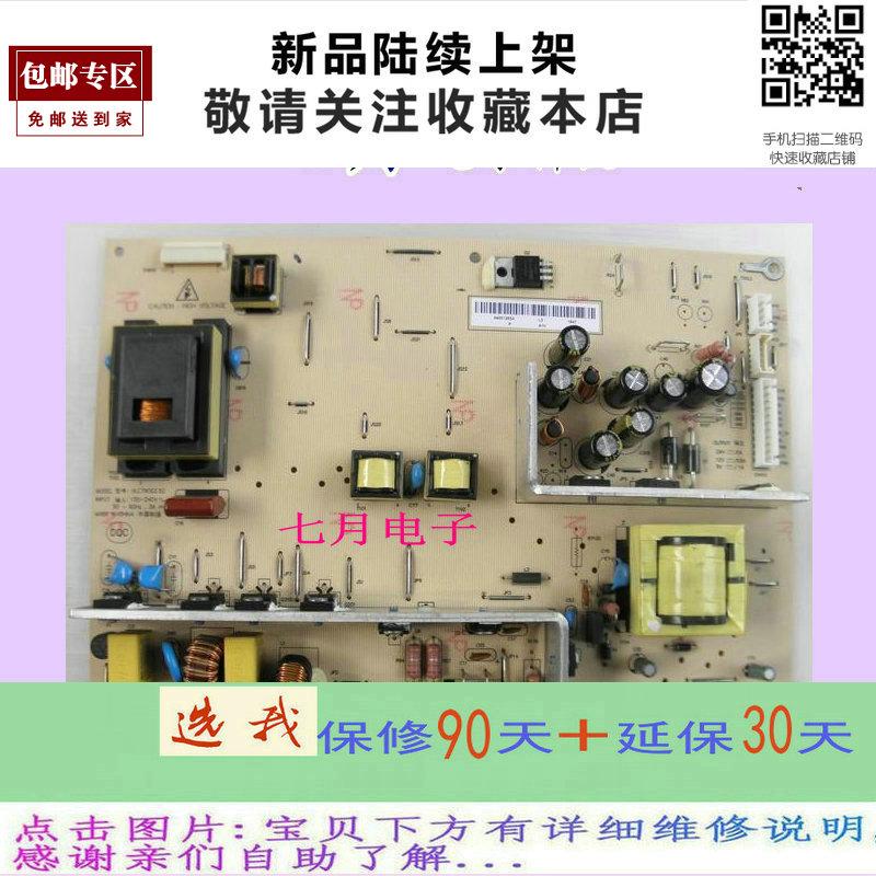 Haier LB32K132 pouces de télévision à affichage à cristaux liquides d'un circuit à courant constant d'augmentation de pression de pièces de rétroéclairage. Une carte d'alimentation CG