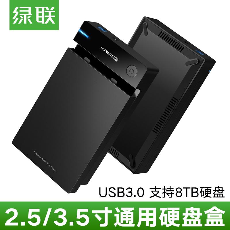 Grüne die festplatte 2.5/3.5 zentimeter außerhalb der desktop - computer usb3.0 sata - solid - State - mechanische mobile box