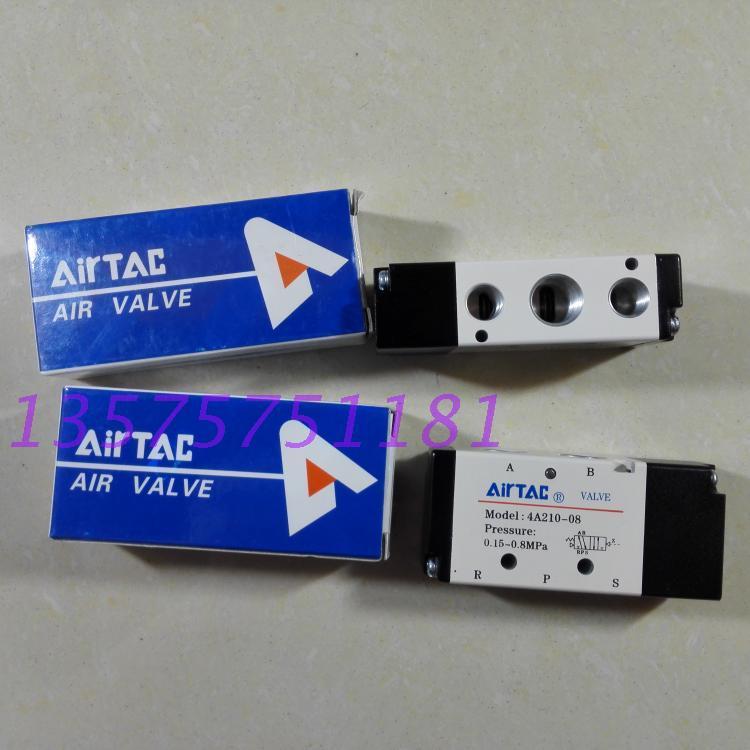 亚德客ガス代購コントロールバルブ4A410-154A420-154A430C-154A430E-15切換弁