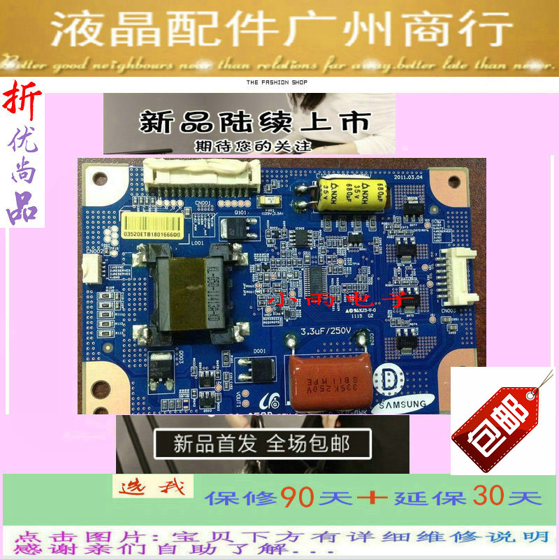 Changhong LED32180i32 LCD - fernseher konstantstrom - Vorstand die hochspannungs - Jahr eine hintergrundbeleuchtung