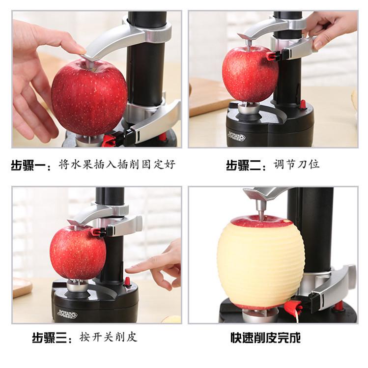 เครื่องจักรและอุปกรณ์แปรรูปอาหารเครื่องปอกเปลือกผลไม้อัตโนมัติไฟฟ้าเครื่องปอกเปลือกผลไม้เครื่องปอก