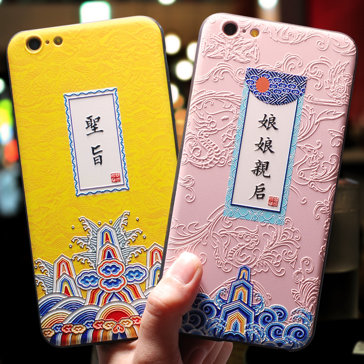 New iphone6S embossed mobile phone shell 77plus thin thin silicone sleeve buckle soft shell