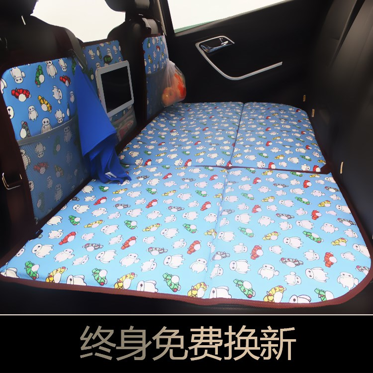 Shake bed mattress, non inflatable universal new adult car, back seat, travel bed, auto supplies, creative vehicle
