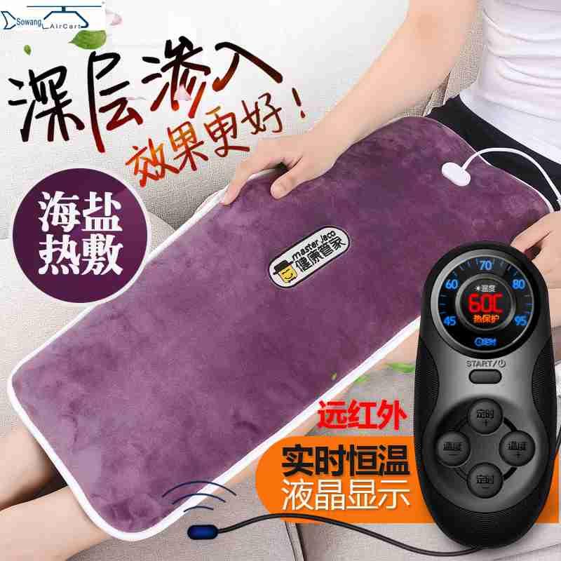 暖かいベルト腰保護電気加熱の磁力療法塩袋海塩粗製塩温湿布バッグ灸暖かい家庭用宮熱帯理学療法